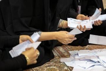 ابطال انتخابات در حسین آباد و علی آباد اسلامشهر
