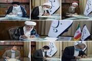 اعتبارنامه سید ابراهیم رئیسی تأیید شد