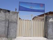 بهرهبرداری از مرکز نگهداری ادیب در ملارد