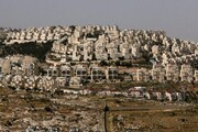 اسرائیل ساخت ۹ هزار واحد مسکونی را در اراضی اشتغالی در دستورکار دارد