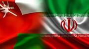 وزیر خارجه عمان امروز با سیدابراهیم رئیسی دیدار و گفتوگو میکند