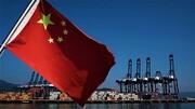 چین به زودی ابرقدرت جهان میشود