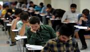 درآمد میلیاردی برای برگزاری آزمون استخدامی بخش خصوصی!
