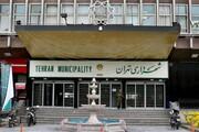 تب داغ انتصابات در صحن شورای شهر