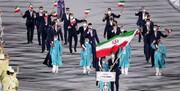 پایان المپیک و ادامه ناکامیهای ورزش ایران