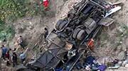 سقوط مرگبار ایسوزو به دره !