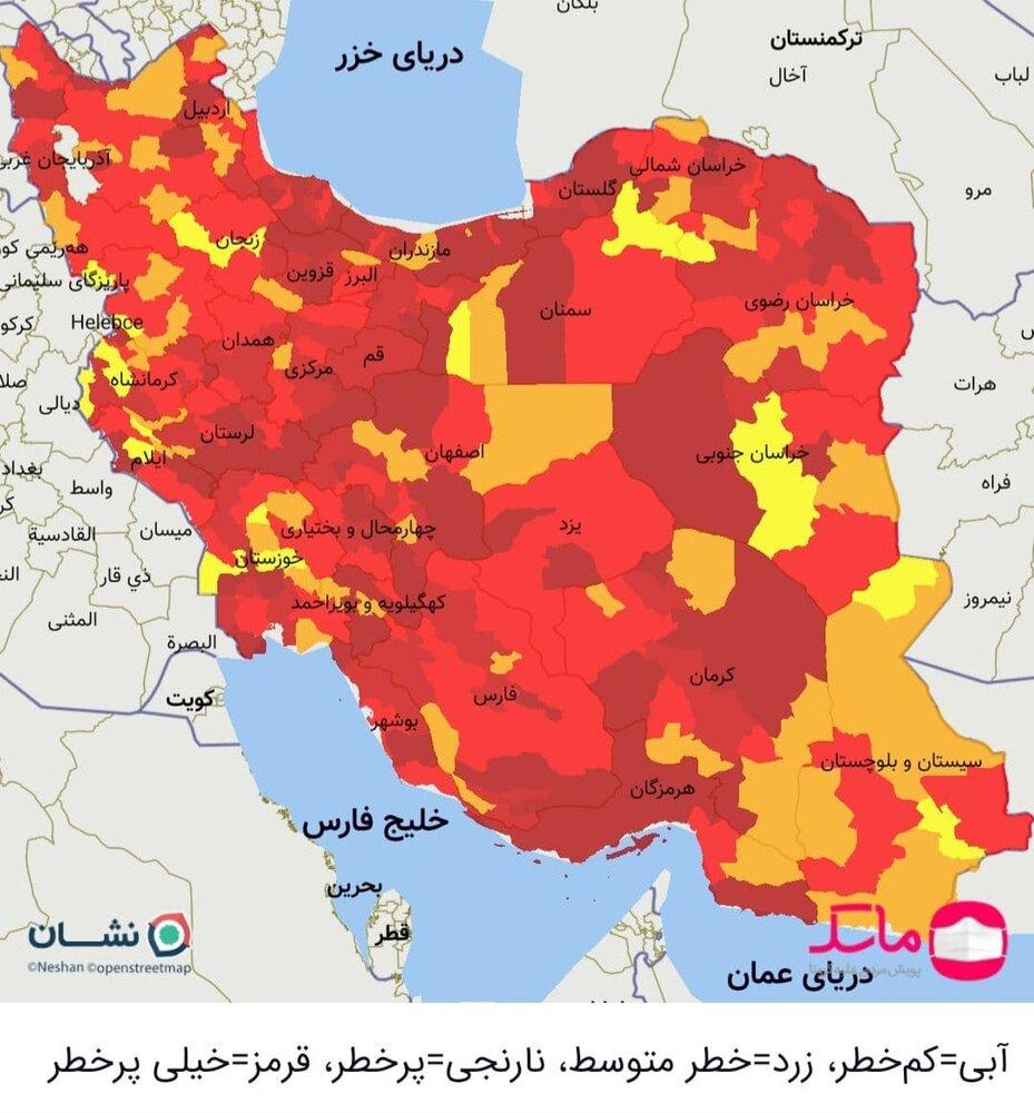 افزایش شهرهای قرمز در کشور