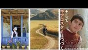 فیلم های «عباس کیارستمی» در ژاپن نمایش داده میشود!