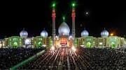 جزئیات عزاداری در مسجد مقدس جمکران در دهه اول محرم