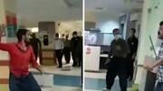 پشت پرده تیراندازی در بیمارستان درود !