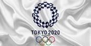 اعلام لیست کاروان اعزامی به المپیک توکیو