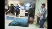 قمه کشی وحشتناک در بیمارستان ! + فیلم