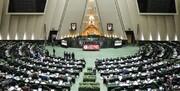 سه کمیسیون مجلس با صلاحیت «حجت الله عبدالملکی» موافقت کردند
