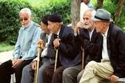 نگرانیهای معیشتی بازنشستگان تامین اجتماعی / آیا طرح همسانسازی اجرایی میشود؟