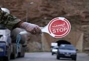تمدید یک هفته ای ممنوعیت تردد در جاده ها