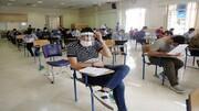 آخرین مهلت انتخاب رشته آزمون ارشد علوم پزشکی