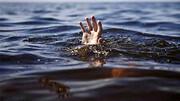 جوان ۲۱ ساله در استخر آب کشاورزی جان باخت