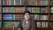 روحانی معروف دار فانی را وداع گفت