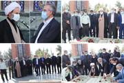 مزار شهدای گمنام قرچک با حضور مسئولان این شهرستان گلباران شد