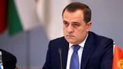 پیام تبریک وزیر خارجه جمهوری آذربایجان به امیرعبداللهیان