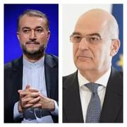 تبریک وزیر امور خارجه یونان به امیرعبداللهیان