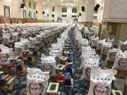 توزیع ۲۰۰۰ بسته کمک معیشتی طرح مومنانه در شهرستان قرچک