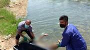 پشت پرده کشف جسد مردی با لباس بیمارستان در کانال آب چه بود ؟