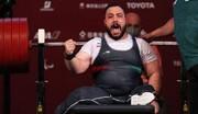 رستمی اولین مدال طلای پارالمپیک ایران را گرفت