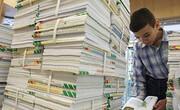 توزیع ۲۰۰ هزار جلد کتاب درسی در بین دانش آموزان دماوندی