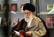 مطالبات رهبر انقلاب در حوزه کتاب| نظر مقام معظم رهبری درباره ممیزی کتاب چیست؟