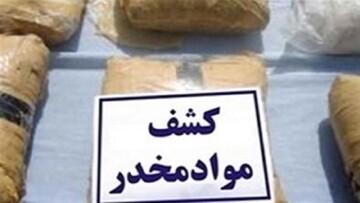 توقیف خودروی حامل مواد مخدر در کرمان