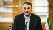 پیام تبریک امیر عبداللهیان بمناسبت اعلام رسمی تشکیل دولت در لبنان