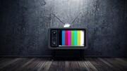 آخر هفته با فیلمهای سینمایی و تلویزیونی / جزئیات