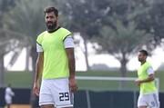 یاران دیرین پرسپولیسی در راه جام جهانی +عکس