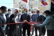 ساختمان کتابخانه شهید سلیمانی روستای داودآباد قرچک افتتاح شد