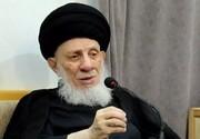 تسلیت رهبر انقلاب در پی درگذشت آقای حاج سیدمحمد سعید حکیم