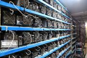 ۵۳ دستگاه استخراج رمز ارز در پاکدشت کشف شد