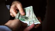جزئیات ثبت نام و پرداخت وام به بازنشستگان تامین اجتماعی