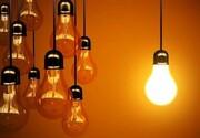 جریمه های پرمصرفی باعث افزایش مبالغ قبض برق میشود