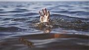 مرگ تلخ کودک ۷ ساله در استخر فاضلاب گاوداری