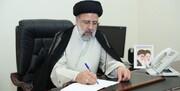 رئیس جمهور درگذشت حاج حیدر رحیم پور ازغدی را تسلیت گفت