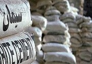 کاهش قیمت ۳۰ درصدی سیمان