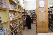 فعالیت کتابخانههای عمومی فیروزکوه در وضعیت نارنجی کرونایی