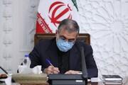 «مجید نوعی» معاون مراسم و تشریفات دفتر رئیسجمهور شد
