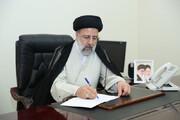 رئیسی رحلت نماینده اردبیل در مجلس خبرگان رهبری را تسلیت گفت