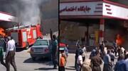 آتش سوزی هولناک در پمپ بنزین + فیلم