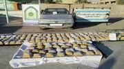 کشف ۲ محموله بزرگ مواد مخدر در خوزستان