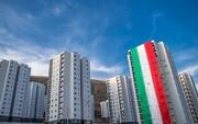 کاهش قیمت مسکن مهر در پردیس