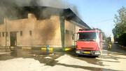 مهار آتشسوزی کارخانه سیمان در پاکدشت=