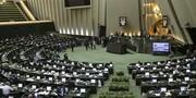 مجوز مجلس برای واردات خودرو خارجی